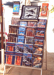 Tourist books about Crete, English, German, French languages are common.